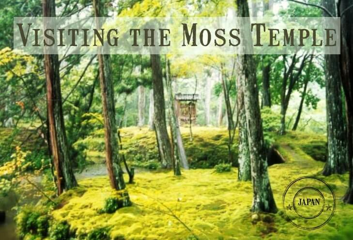 Visting Moss Temple With Heart Shaped Pond Travel Collecting